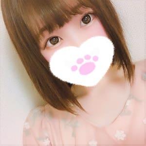 おれ♥いも桜餅あんず