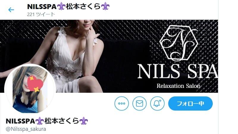 """松本さくら大阪ニルススパツイッター"""""""
