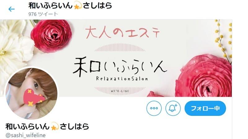 指原大阪和いふらいんツイッター