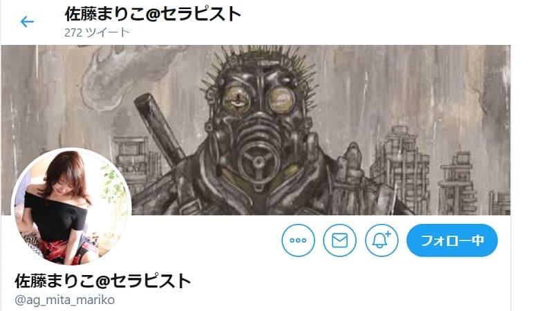 佐藤まりこ 東京田町三田AROMA GUILD(アロマギルド)ツイッター
