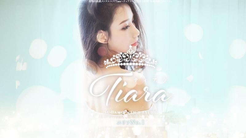 おススメセラピスト:Tiara(ティアラ)~巣鴨メンズエステ~