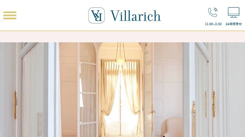 おススメセラピスト:Villarich(ヴィラリッチ)~三軒茶屋メンズエステ~