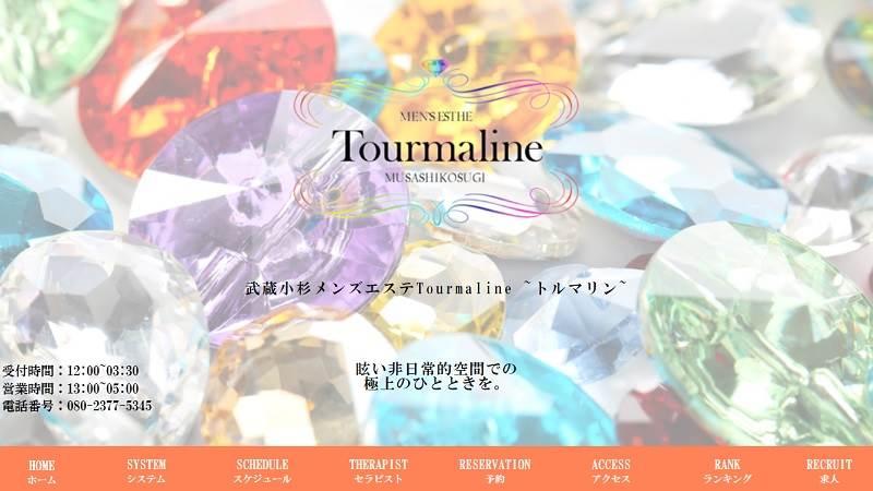 おススメセラピスト:Tourmaline(トルマリン)~武蔵小杉メンズエステ~