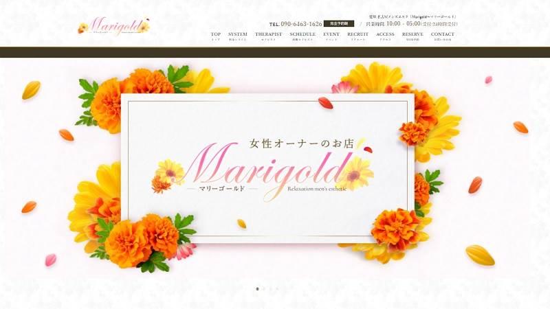 おススメセラピスト:Marigold(マリーゴールド)~名駅・栄・丸の内・代官町メンズエステ~