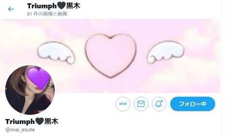 トリンプ黒木twitter