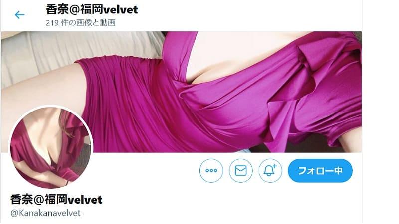 ベルベット香奈twitter