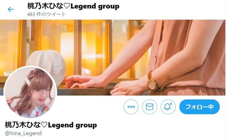 レジェンド東村山桃乃木ひなtwitter