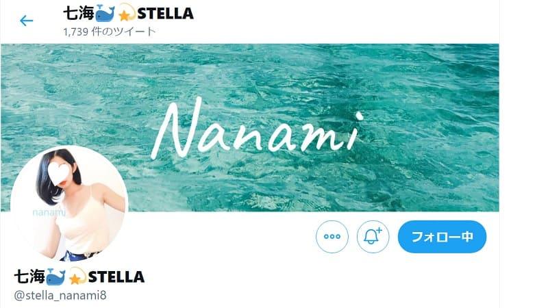 ステラ七海twitter