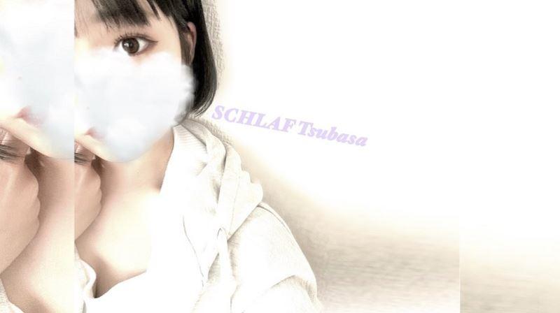 SCHLAF(シュラーフ)つばさ